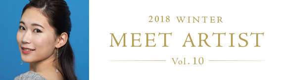 2018 WINTER MEET ARTIST Vol.10