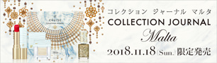 【2018-10-18】collection jounal
